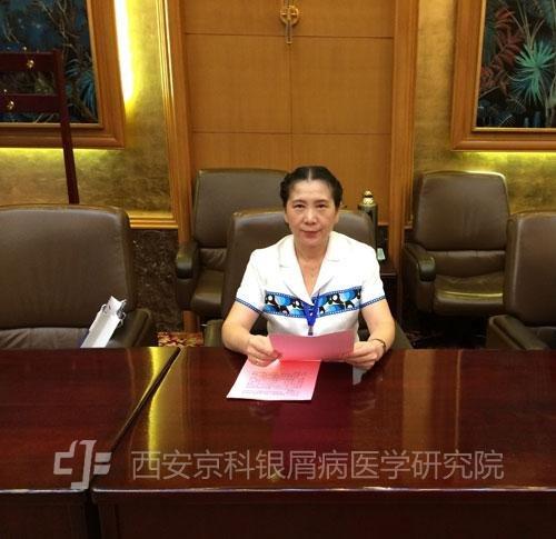 黄省让主任受邀参与大会